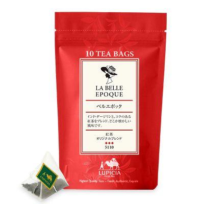 私をエレガントに感じさせてくれるルピシアの紅茶「ベルエポック」の虜に