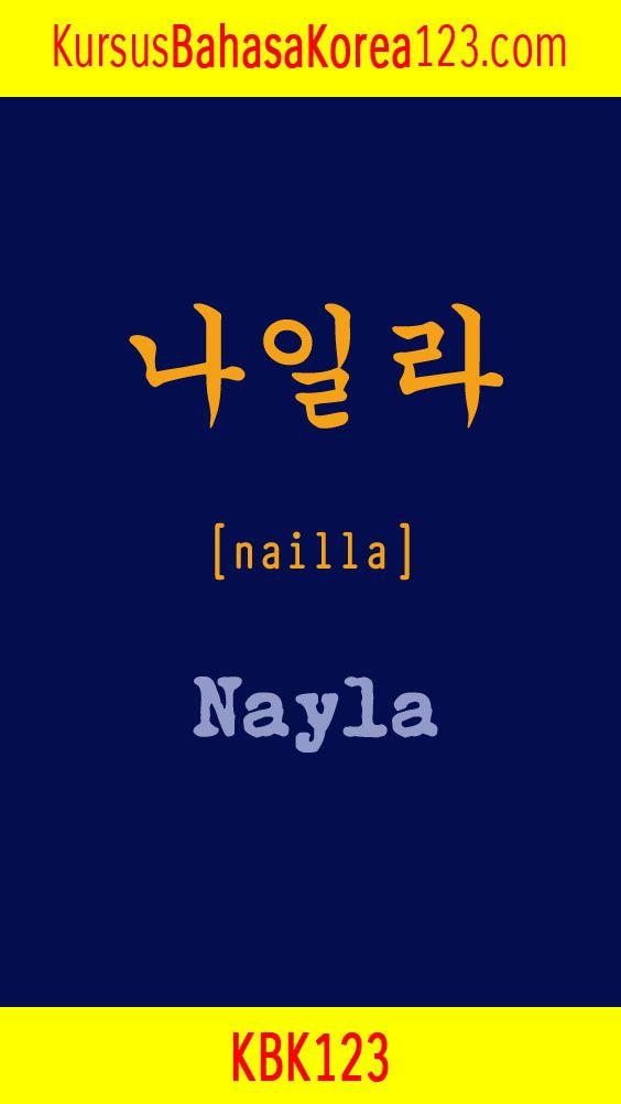 Semangat Dalam Bahasa Korea : semangat, dalam, bahasa, korea, Tulisan, Nayla, Dalam, Bahasa, Korea, Korea,, Tulisan,, Huruf