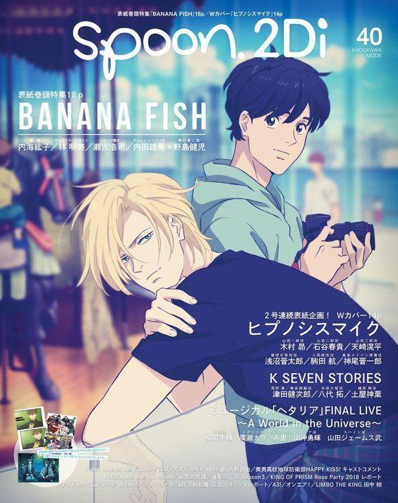 Banana Fish Random Stuff 19 Oficjalne Arty Fish Banana Manga Covers