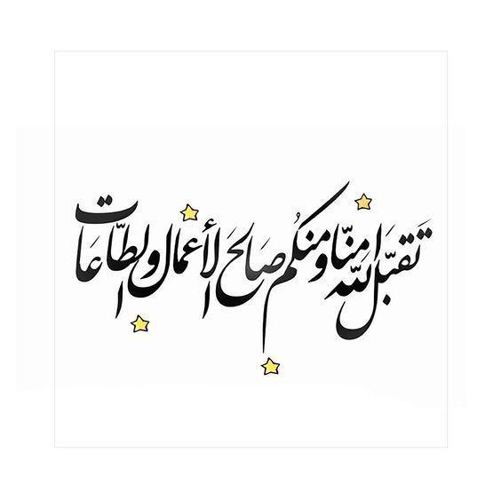 حالات واتس اب عن شهر رمضان فوتوجرافر Ramadan Greetings Ramadan Cards Ramadan Printables