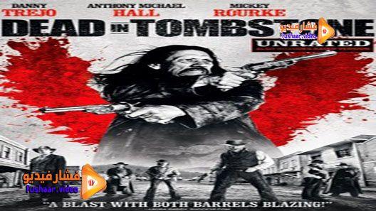 مشاهدة فيلم Dead In Tombstone 2013 مترجم Tombstone Posters Tombstone Tombstone Movie Poster