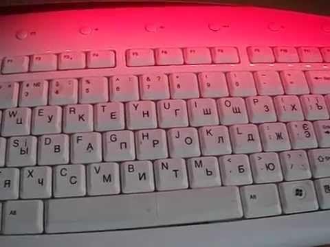 Цветомузыкальная RGB подсветка клавиатуры » Радиологика