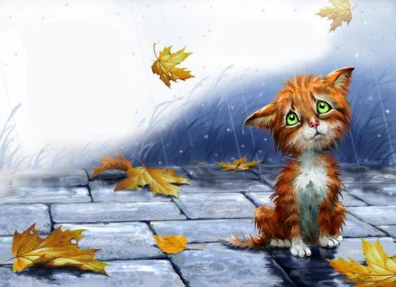 Сообщество иллюстраторов / Иллюстрации / Рина З. / Я несчастный голодный котенок 1