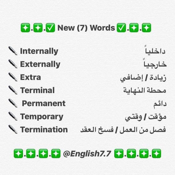 Learnarabic English Language Learning Learn Arabic Online Learn English