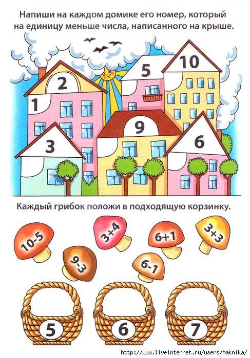 Razvivayushie Zadaniya Na Logiku Dlya Detej 4 5 Let Razvivayushie Uprazhneniya Dlya Detej Doshkolnik