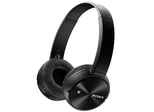 Topprice In Price Comparison In India Sony Headphones Bluetooth Headphones Wireless Bluetooth Stereo Headset