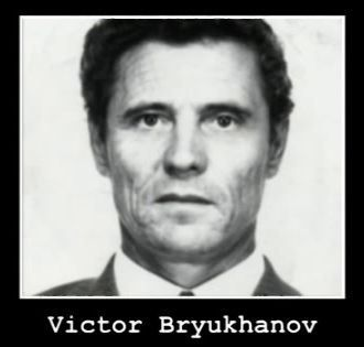 Victor Bryukhanov