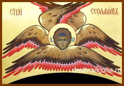 храмовая икона икона святой Серафим