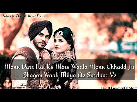 Mere Wala Sardar Jugraj Sandhu Urs Guri Kamal Jeet Singh Dr Shree Youtube Songs Music Songs Beautiful Songs