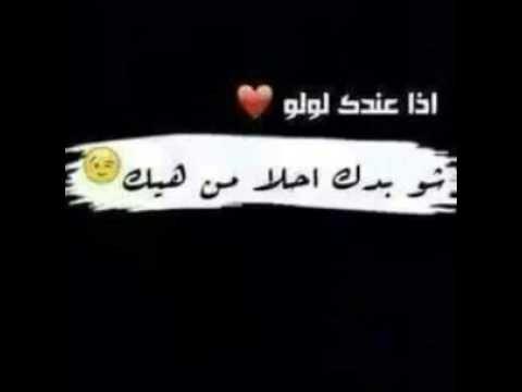 كبرت سنة لولو 2016 Youtube Logos Arabic Calligraphy