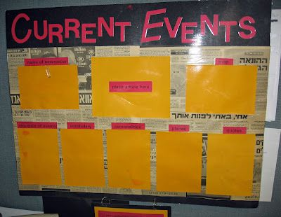 BJE Chicago Current Events Poster