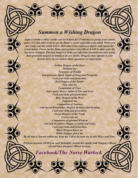 Dragon Spells – Witches Of The Craft®