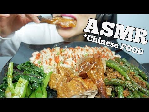 Asmr Chinese Food Bbq Duck Fried Rice Veggies Eating Sounds No Talking Sas Asmr Youtube Bbq Asmr Foodie Submitted 8 months ago by aznazpepito. pinterest