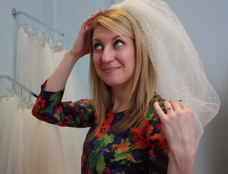 5 Things To Know Before Veil Shopping
