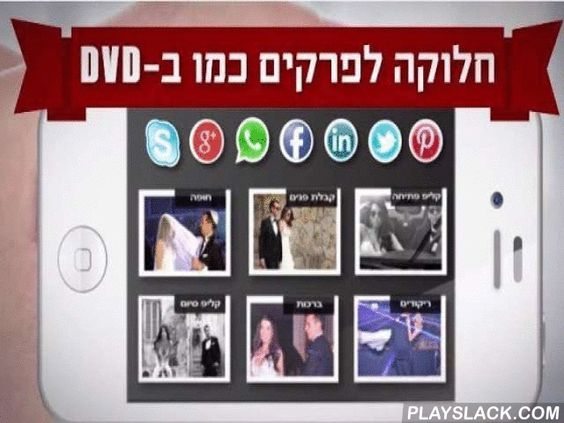 Shiran Granot WedUp  Android App - playslack.com ,  Personalized wedding app that lets you see your wedding films divided into chapters just like on DVD. The app is simple and convenient, show your friends the exciting scenes of your wedding in a simple and convenient
