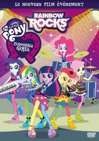 MY LITTLE PONY : EQUESTRIA GIRLS | Zylo
