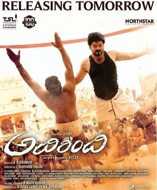 Review Master Adirindi Movie Review Film Hd Movies Download 2 Movie