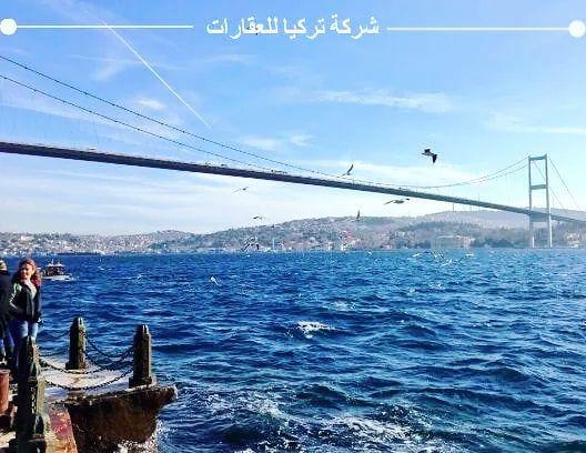 من إطلالة البوسفور الجميلة شركة تركيا للعقارات تتمنى لكم نهاية أسبوع موفقة تركيا اسطنبول الاستثمار العقاري في تركيا الاستثمار العق Real Estate Structures