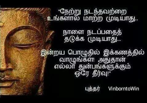 Pin By Bala Krishnan On Morning Wish Buddha Quote Buddha Quotes Inspirational Budda Quote