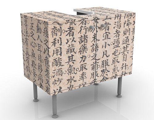 Design Waschtisch Chinesische Schriftzeichen 60x55x35cm