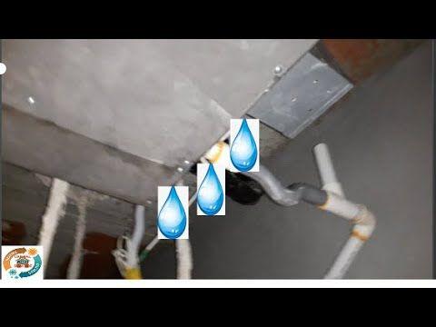 حل مشكل تنقيط الماء في مكيفات الكونسلت المخفيhow To Fix A Water Leaking