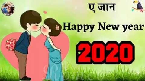 Happy New Year 2020 New Year Dance Whatsapp Status Happy New Year Wishes New Year Wishes Happy New Year Status