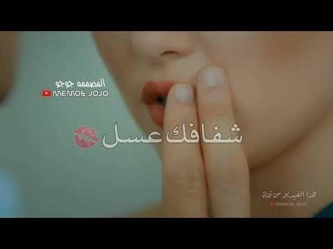 بعيوني انت اجمل حلم Music Videos Music Incoming Call Screenshot