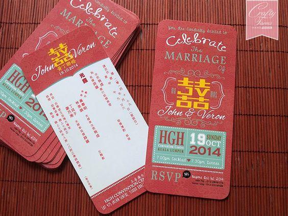 Modern Chinese Wedding Card Printing – Wedding Card Invites