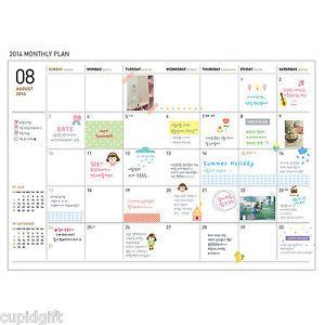 2014 Ardium Planner S Diary Journal Scheduler Organizer Notebook Cute Kawaii  - I want one!