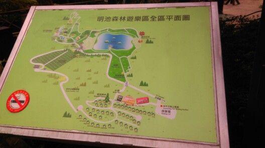 明池森林遊樂區平面圖