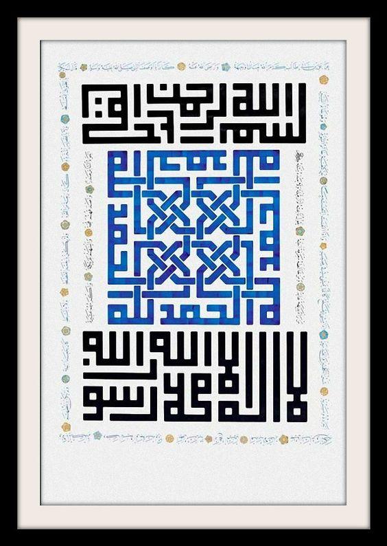 Calligraphy art and islamic on pinterest