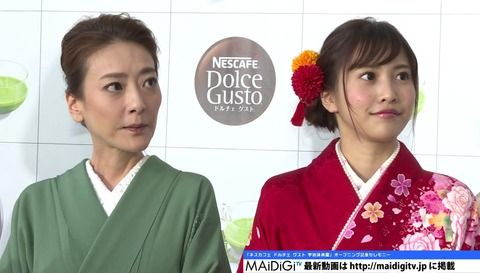 速報女医の西川史子さんスッポンになるwwwwwwwww 画像あり