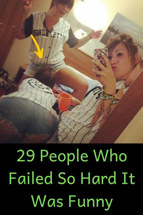 29 People Who Failed So Hard It Was Funny Celebrity Memes Funny Funny Times