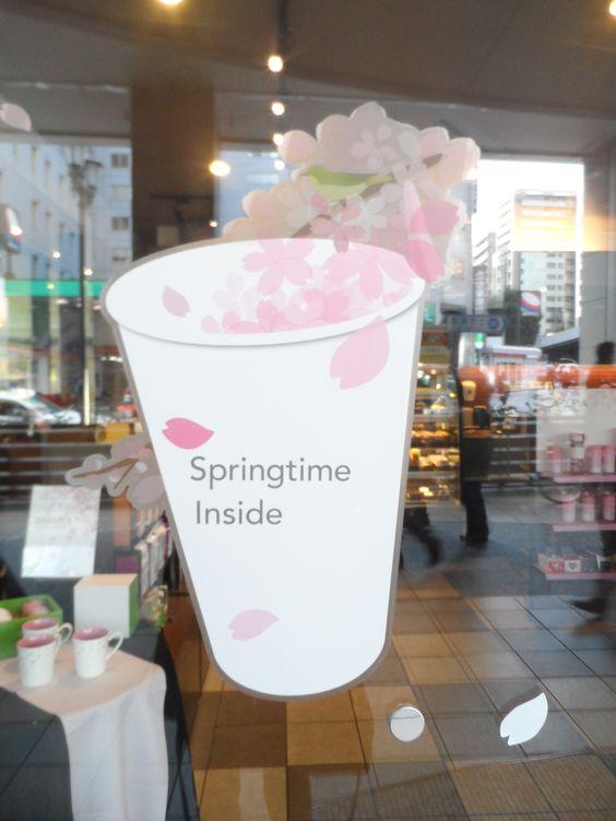 Starbucks Japan and sakura