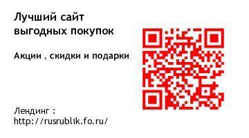 https://ru.pinterest.com/chanceforward/qrcode/ F12b2da324b8e09b6636d3283e6c127f
