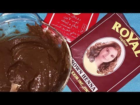 طريقه استخدام صبغه الشعر رويال ومعلومات مهمه لازم تعرفيها قبل وبعد الحنه بالاسعار Youtube Desserts Food Pudding