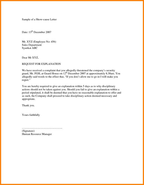 how write explanation letter show sampleg sample for mistake - air force letter of recommendation