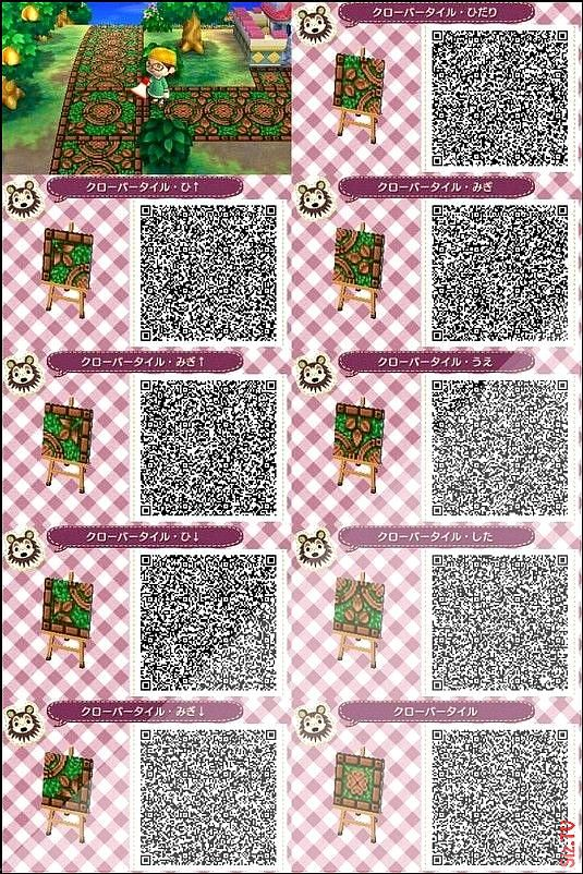 Floor Designs Qr Codes Animal Crossing New Leaf Animal