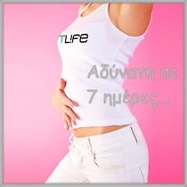 TLife | Fitness Slim in 7 days workout...