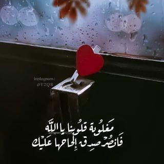 سبحان الله وبحمده Y2qb Instagram Photos And Videos Instagram Movie Posters Photo And Video
