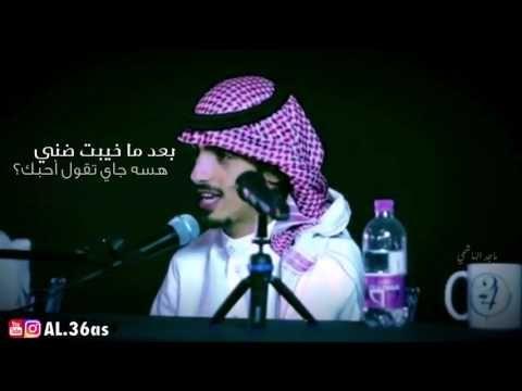 شعر عراقي للشاعر سلطان ال شريد Youtube Igis Youtube