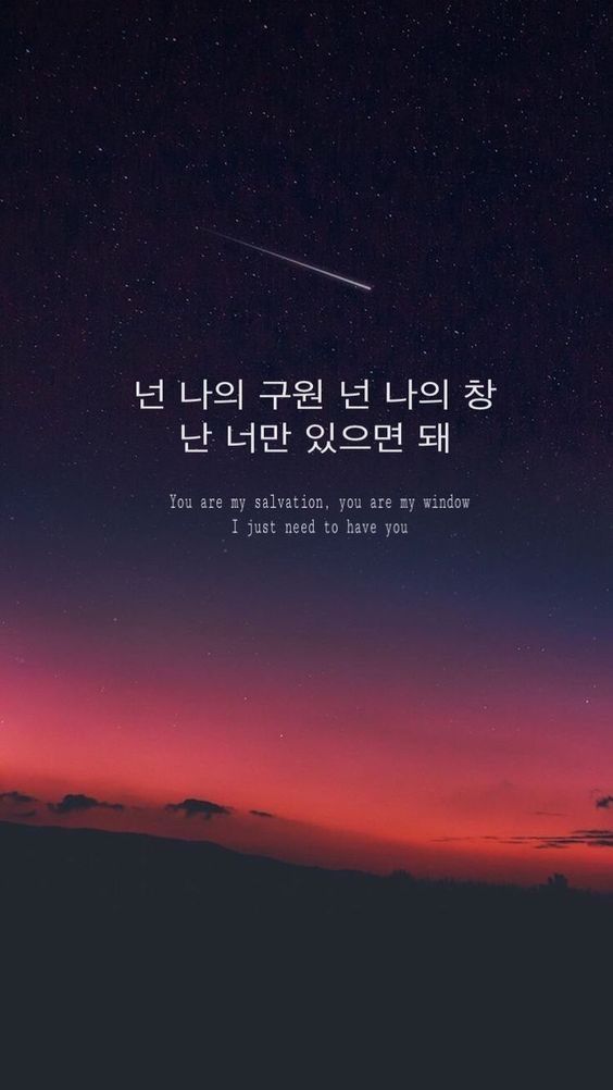 63 Meaningful Iphone Mobile Wallpapers Are Representing Your Mood Page 28 Of 63 Korean Quotes Bts Quotes Korean Words