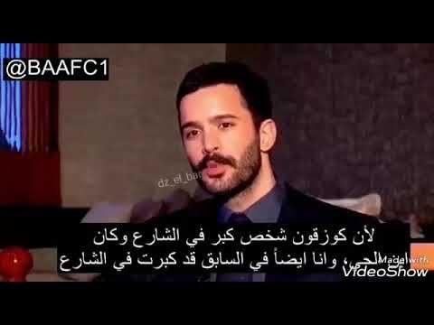 باريش من برنامج En Guzel Bolum يتحدث عن شخصية كوزقون في مسلسله الغراب Youtube Elcin Sangu Youtube Music