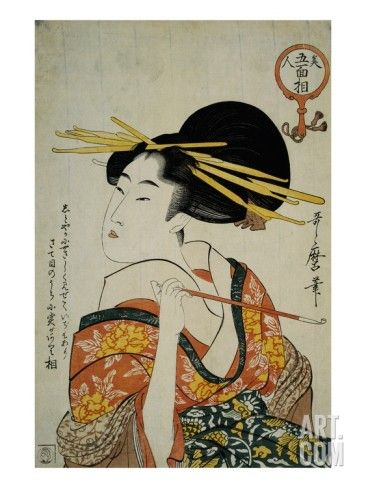 utamaro-portrait-d-une-courtisane-fumant-la-pipe.jpg