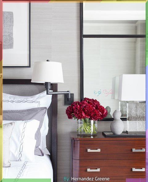 غرفة نوم أنيقة بالأبيض والرمادي والاسود Bedroom Black Home Decor Bedroom