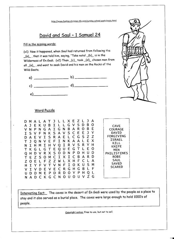 Printables Sunday School Printable Worksheets david and saul sunday school worksheet discovery kids worksheet