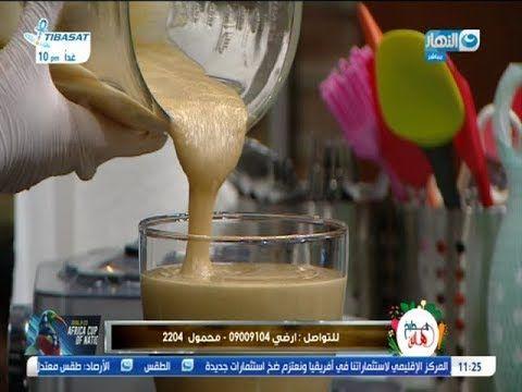 مطبخ هالة طريقة عمل الطحينة كاملة 21 نوفمبر 2019 Youtube Middle Eastern Recipes Food Glass Of Milk