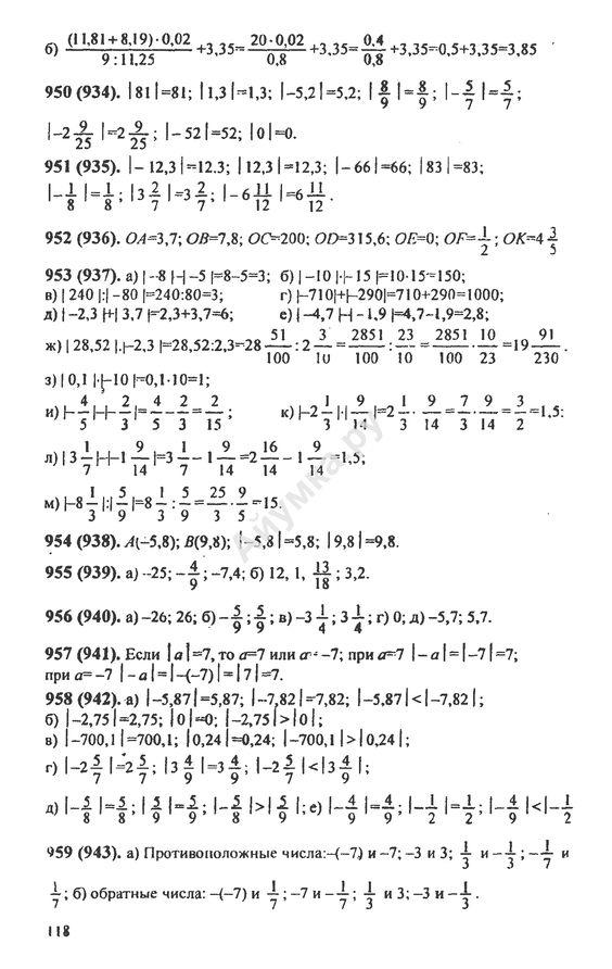 История а.я юдовская 7 класс презентации к 23 пораграфу