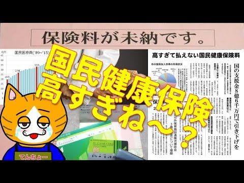 チャンネル トレトレ 【令和から昭和へ!】令和のファミコンブームを一緒に作りたい!