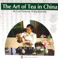 The Art of Tea in China (WC0M)